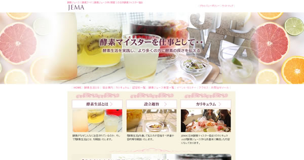 ホームページデザインサンプル01