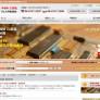 商品検索システム導入ホームページ