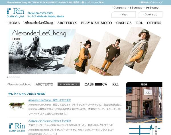 大阪市 セレクトショップ ホームページ