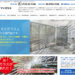 大阪市や東大阪市も窓ガラス修理