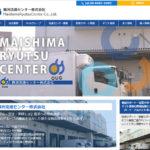 物流サポート・営業サポート・ギフト業務の舞洲流通センター